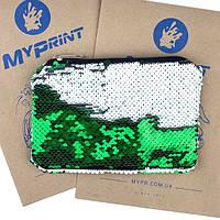 Косметичка (пенал) для сублимации с пайетками зеленая 12*18 см (5353)