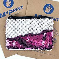 Косметичка (пенал) для сублимации с пайетками пурпурная 12*18 см (5351)