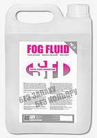 Рідина для диму Fog Eco ( без запаху) легка