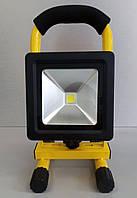 Прожектор LED 10w 6500K IP65 жовтий +акумулятор+підставка LMP28