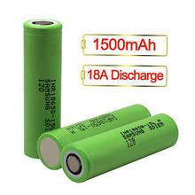 Высокотоковый аккумулятор   Samsung -15Q/15 L - 1500mAh / 18A