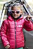 Детская двусторонняя куртка Филa малина с синим