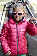 Детская двусторонняя куртка Филa малина с синим, фото 1