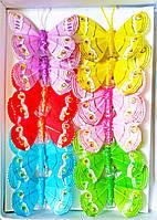 Бабочки из перьев 18 см