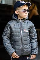 Детская двусторонняя куртка Филa серый с синим, фото 1
