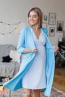 Халаты и ночные сорочки для беременных и кормящих мам