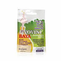 Винные дрожжи для фруктовых вин Enovini BAYA