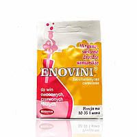 Винные дрожжи - Enovini (Biowin Польша)(Срок годности - до 2022 года)