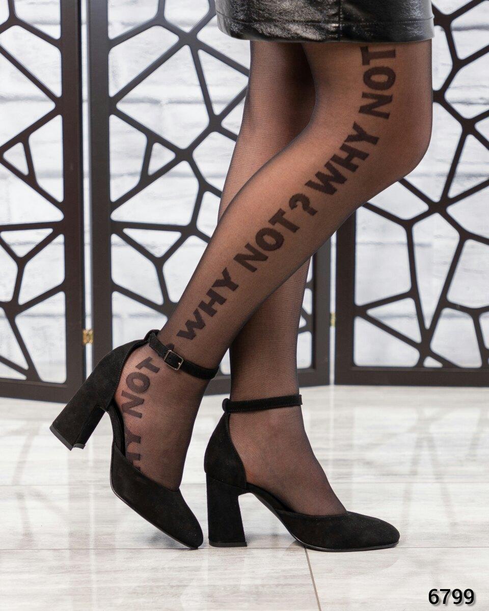 Туфли открытые с ремешком Натуральная итальянская замша. Размер 37 40