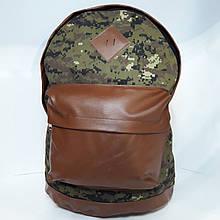 Камуфляжный рюкзак пиксельный