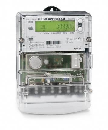 Электросчетчик  NIK 2307 ARTT.1600.MC.21 5(10)А с GPRS, фото 2