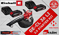 Садовый аккумуляторный пылесос Einhell GE-CL 36 Li Solo (Германия) 2.5 kit
