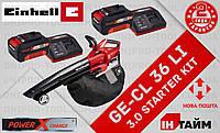 Садовый аккумуляторный пылесос Einhell GE-CL 36 Li Solo (Германия) 3.0 kit