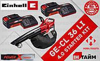 Садовый аккумуляторный пылесос Einhell GE-CL 36 Li Solo (Германия) 4.0 kit