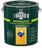 Тонирующий защитно декоративный лак импрегнат Vidaron V10 АФРИКАНСКОЕ ВЕНГЕ 4.5 л, фото 3