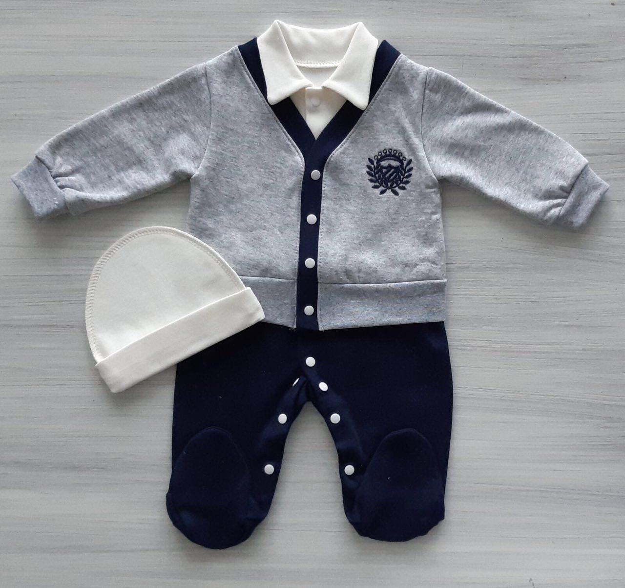 Детский комплект для мальчика HappyTot Украина 826 Синий