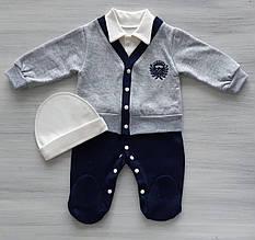 Детский комплект для мальчика HappyTot Украины 826 Синий