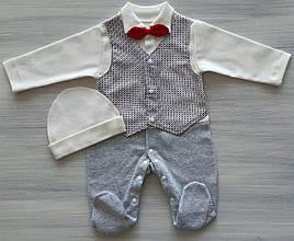 Детский комплект для мальчика HappyTot Украины 772F Молочный
