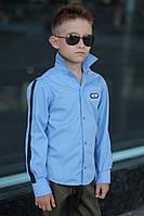 Голубая рубашка на мальчиков Fashion, фото 1