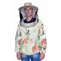 Куртка пчеловода  с маской ситцевая на молнии
