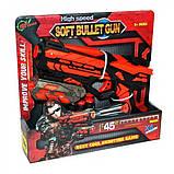 """Игрушечное оружие """"Бластер 6-зарядный"""" QUNXING TOYS, фото 2"""