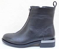 Ботинки женские демисезонные кожаные, мартинсы от производителя модель НИК301Д