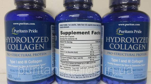 Пуританс прайд гидролизат коллагена 1000 мг 180 таблеток