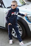 Детский спортивный трикотажный костюм Филa синий