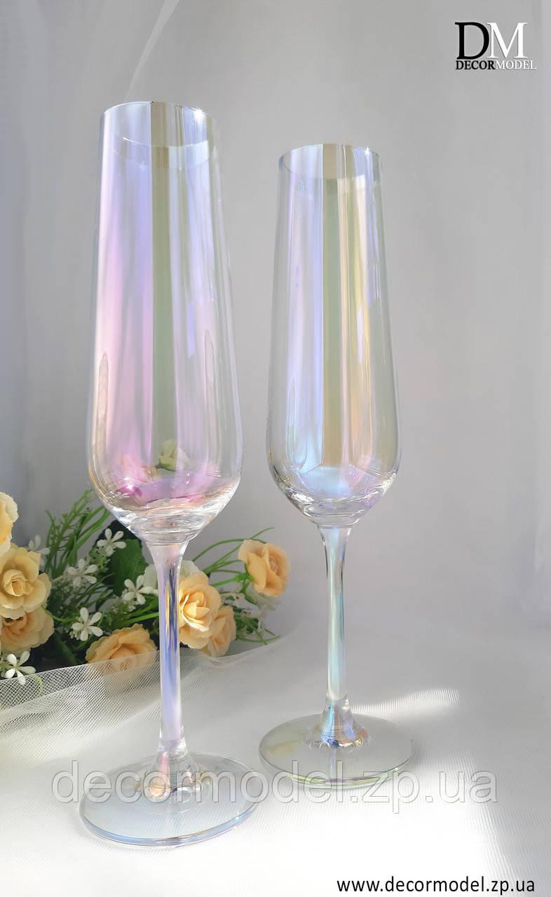 Свадебные бокалы Bohemia Strix 200 ml (цвет: ПЕРЛАМУТР)