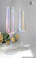 Свадебные бокалы для шампанского Bohemia Strix 200 ml (цвет: ПЕРЛАМУТР)