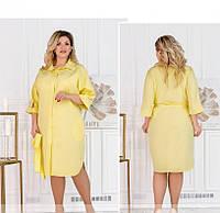 / Размер 50-52,54-56,58-60,62-64 / Женское однотонное, но яркое платье батал с поясом / 815-Желтый