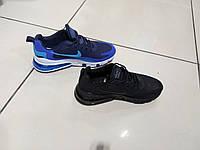 Кроссовки nike airmax синие и чёрные