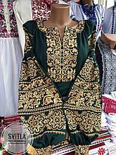 Святкова жіноча вишиванка смарагдового кольору із золотою вишивкою «Золото»