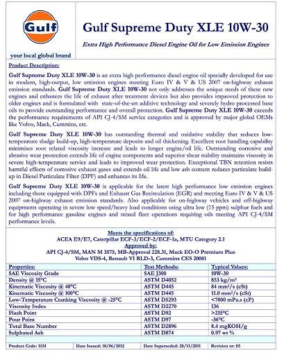 GULF SUPREME DUTY XLE 10W30 200L МАСЛО СИНТЕТИЧЕСКОЕ НИЗКОЗОЛЬНОЕ СООТВЕТСТВУЕТ ACEA E6/E7/VDS-4/VDS-3/VDS-2 / ЕВРО-5/6 /WT/