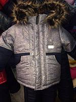 Зимний детский комбинезон (костюм) для мальчика Лабиринт серый