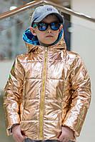 Блестящая двусторонняя куртка на ребенка золото с бирюзой, фото 1