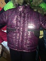 Зимний детский комбинезон (костюм) для мальчика Лабиринт фиолетовый