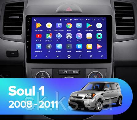 Junsun 4G Android магнитола для  Kia Soul 1 AM 2008 2009 2010 2011