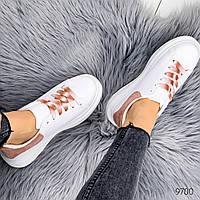 Кросівки жіночі MQ Білий + пудра / Кроссовки женские MQ Белый + пудра