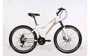 Гірський сталевий велосипед 26 Molly Lady Ardis (2020)