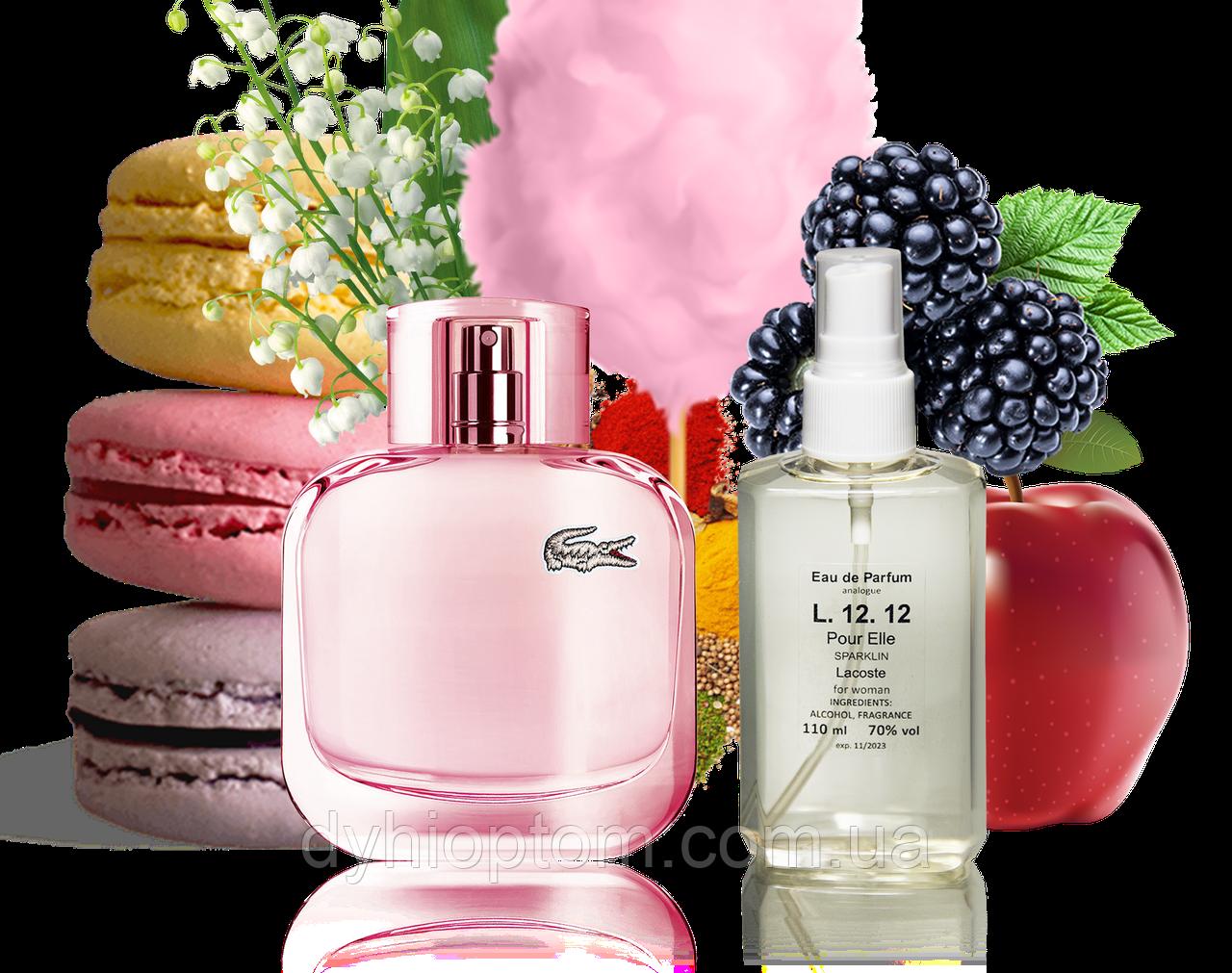 Аналог жіночого парфуму Eau De L. 12.12 Pour Elle Sparkling 110ml в пластиці