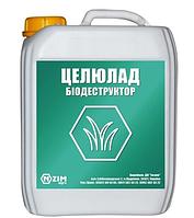 Биодеструктор Целюлад Ензим Биотех Агро, 20 л