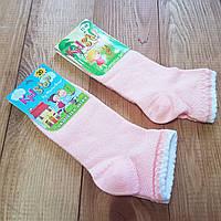 """Шкарпетки для дівчинки персикові """"Літо"""", розмір 20 / 7-8 років"""