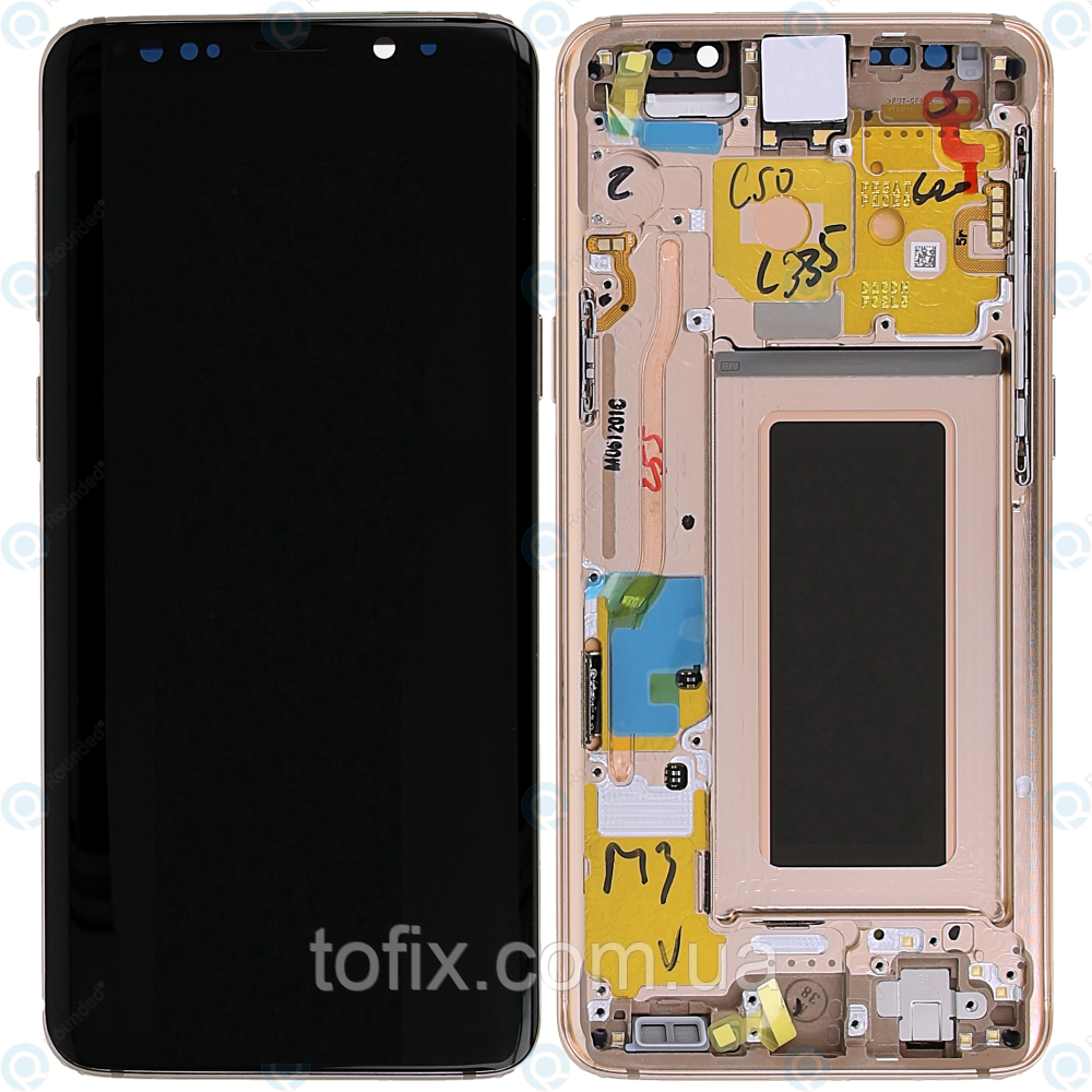 Дисплей для Samsung Galaxy S9 G960, модуль (экран и сенсор) Sunrise Gold, оригинал GH97-21696E