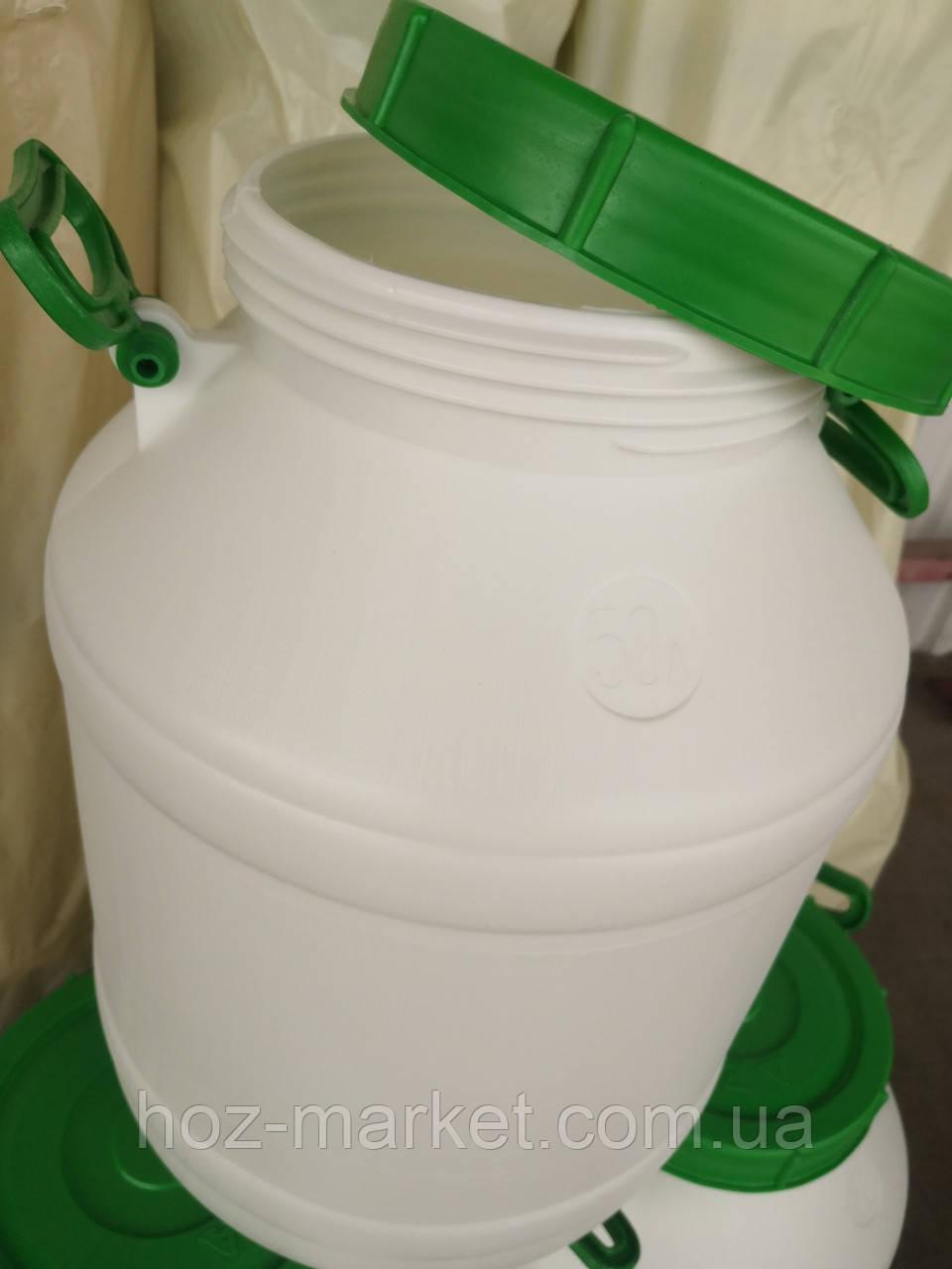 Бочка пищевая(харчова) пластмассовая для питьевой воды 50л