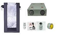 ГроуБокс Growbox Джин 1000*1000*2000 в сборе с лампой Гагарин 3 и вентиляция, фото 1