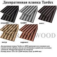 Tardex декоративная панель из ДПК 175*13*2200 мм