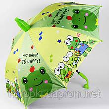Зонт-трость детский с встроенным пластиковым чехлом-телескопом 905-4 (0301) Длина 70 см, диаметр 84 см.