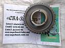 Шестерня КПП ЗІЛ ПАЗ МАЗ 39зуб. другий передачі вторинного валу 320570-1701127, фото 4