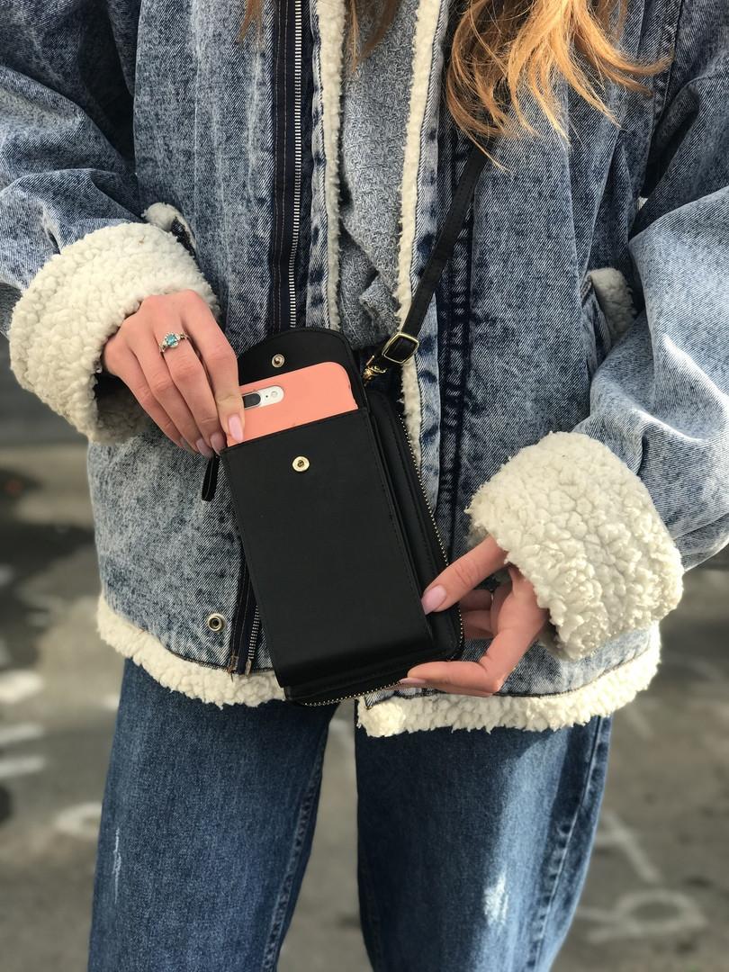 Жіноча сумка-гаманець (чорна) 1246